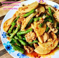 เมนูกับข้าวทำง่ายและอร่อยมากค่ะ #อาหาร #สูตรอาหาร #ผัด #ผัก #ผัดพริกแกง Easy Cooking, Cooking Recipes, Green Beans, Zucchini, Vegetables, Food, Food Recipes, Veggie Food, Vegetable Recipes