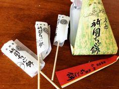 三條若狭屋の祇園ちご餅 祇園祭の和菓子です。 #京都