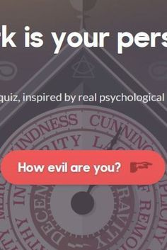 Αν δεν αντέχετε μην κάνετε αυτό το τεστ: Πόσο σκοτεινή είναι η προσωπικότητά σας