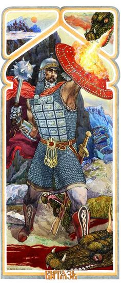 """ВИТЯЗЬ — VITYaZ - Ancient warrior hero . There are two versions of the origin of the word knight . According to the first version, the word comes from the word drevnenemetskogo Witing. In the second version , the word """"Viking """" is derived from Old «vikingr» In Slavic languages Scandinavian suffix «-ing» passed in """" - ez """" , so that eastern Slavs speak a word «vikingr» as """" vityaz ."""""""