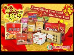 99 Ranch Market Celebrates the Lunar New Year with you!