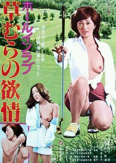 A Sexploitation-Movie about Golf? Japanese Film, Japanese Poster, Cinema Posters, Film Posters, Film Archive, Movie Magazine, Vintage Movies, Vintage Stuff, Movie Poster Art