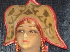 "Early 38"" Russian Czarina Cloth Bed Boudoir Doll As Is (07/03/2011)"