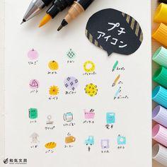 今回は手帳や日記にちょこっと使えそうなプチアイコンを考えてみました。 カラーペンで簡単な形を描いて、ボールペンで仕上げます。ベースはこんな感じです。 同じ様な形で始まってもボールペンの描き足し方で色々 Bullet Journal Key, Bullet Journal Themes, Bullet Journal Inspiration, Cute Little Drawings, Cute Drawings, Lynda Barry, Girls Night Crafts, Pen Illustration, Chalk Lettering