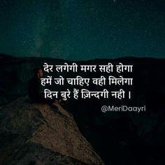 How to Motivate Staff Instilling Optimism Through Positive Quotes – Viral Gossip Gujarati Quotes, Punjabi Quotes, Indian Quotes, People Quotes, True Quotes, Qoutes, Allah Quotes, Positive Quotes For Women, Positive Life