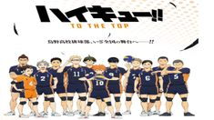 "animes official website announced that the show's season 4 is titled ""Haikyuu! Haikyuu Season 4, Natsuki Hanae, Haruichi Furudate, Little Giants, Viz Media, Volleyball Team, Cast Member, Second Season, National Championship"