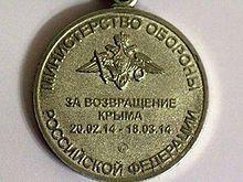Russian military intervention in Ukraine (2014–present) - Wikipedia