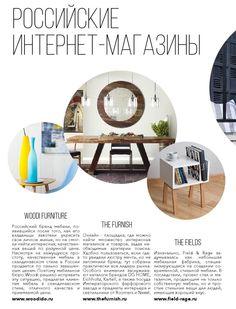 Российские интернет магазины мебели