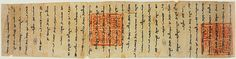 Letter from Arghun, Khan of the Mongol Ilkhanate, to Pope Nicholas IV, 1290