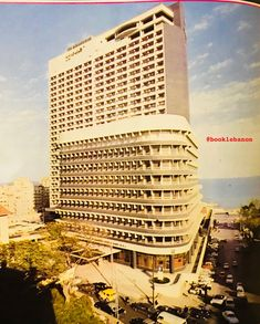 Holiday Inn opening year 1974. Beirut.