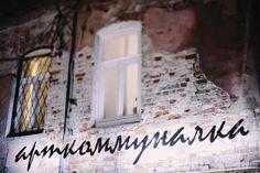 Кружечный двор планируют возродить в Коломне - http://kolomnaonline.ru/?p=13257 Музей «Кружечного двора», где будут производить сидр из коломенских яблок, планируют открыть в подмосковной Коломне, рассказала в интервью корреспонденту РИАМО экскурсовод музея-резиденции «Арт