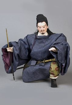Boy's Day Figure of a Kneeling Courtier