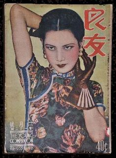 Old Magazine cover, Shanghai 1930s
