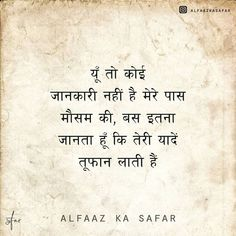 Shyari Quotes, Life Quotes Pictures, Sufi Quotes, Love Quotes, Inspirational Quotes, Love Heart Images, Love Of My Life, My Love, Gulzar Quotes