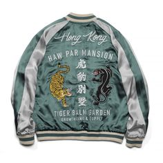 The origin of Souvenir Jackets, or Sukajan in Japanese, can be traced back to the time following the end of World War II. After the war was ended, American soldiers stationed in the Pacific Theater started getting traditional Japanese illustrations hand-stitched onto the backs of their jackets to commemorate their time in Japan.