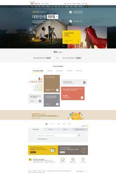 Homepage Design, Ui Ux Design, Site Design, Website Layout, Web Layout, Layout Design, Wordpress Theme Design, Best Wordpress Themes, Web Design Services