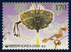 Korean Beauty Series (10th), A kind of ornamental hairpin, Relic & National treasure, light purple, lilac, DimGray, 2000 11 16, 한국의 미 시리즈(열번째묶음), 2000년 11월 16일, 2103, 떨잠, postage 우표