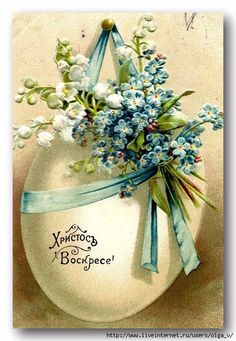 easter images Old Fashioned Post Cards with Easter Eggs Egg Crafts, Easter Crafts, Vintage Cards, Vintage Postcards, Easter Greeting Cards, Easter Pictures, Old Cards, Easter Parade, Vintage Easter