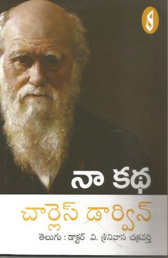 """Just listed our new """"Na Katha -Charles..."""". Check it out!http://www.telugubooks.in/products/na-katha-charles-darwin?utm_campaign=social_autopilot&utm_source=pin&utm_medium=pin"""