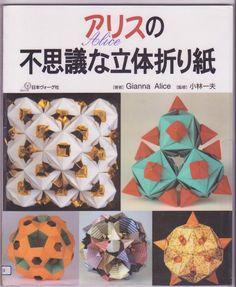 Publications from Skinnymonkey Diy Origami, Origami Cube, Origami Books, Handmade Books, Kirigami, Paper Art, Alice, Magazines, Tutorials