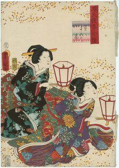 Ch. 15 [sic, actually 10], Sakaki, from the series Lingering Sentiments of a Late Collection of Genji (Genji goshû yojô) [pun on The Fifty-four Chapters of the Tale of Genji (Genji gojûyojô)]  Japanese 1858 (Ansei 5), 2nd month Artist Utagawa Kunisada I (Toyokuni III) (Japanese, 1786–1864)