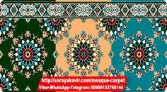 Islamic Carpet for Mosque ( Pardis Design ) ; Soraya Kavir Mosque Carpet Manufacturer : Specialist producer of mosque carpets in diverse designs ; #MosqueRugs #PersianPrayerRugs #IranianPrayerRugs #PrayerCarpets #MuslimPrayerCarpet #MasjidPrayerMats #PrayerCarpetRoll #PrayerRoomCarpet #MosqueCarpet #MasjidCarpet #MusallaCarpets #MusallaMasjidCarpets #MosquePrayerMat #MosqueCarpetDesign