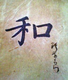 LETRA CHINA JUNTOS. Más información en http://areladeco.com