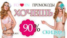 Интернет-магазин 1 000 000 товаров - Folov.in