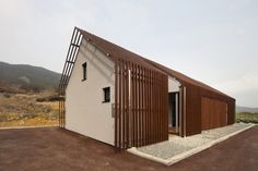 Slow Food Workshop and  / OUJAE Architects