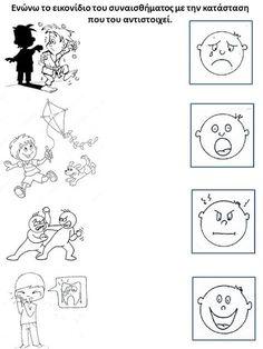 Συναισθηματική Αγωγή στο Νηπιαγωγείο: 25 χρήσιμες συνδέσεις και 2 επιπλέον φύλλα εργασίας Emotions Preschool, Teaching Emotions, Feelings Activities, Social Emotional Learning, Preschool Science, Kindergarten Worksheets, Worksheets For Kids, Social Skills, Preschool Activities