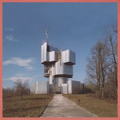 Unknown mortal orchestra  Chilled out summer psychadelia....