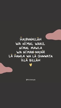 Tulisan Arab Hasbunallah Wani'mal Wakil Ni'mal Maula Wanikman Nasir Artinya : tulisan, hasbunallah, wani'mal, wakil, ni'mal, maula, wanikman, nasir, artinya, Dhiya, Khansa, (dhiyakhansa), Profil, Pinterest