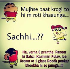 New Funny Pictures Friends Smile Ideas Funny Picture Jokes, Funny Jokes In Hindi, Funny School Jokes, Funny Qoutes, Funny Quotes For Teens, Quotes For Kids, Funny Pictures, Really Funny Memes, Crazy Funny Memes
