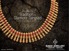 Unique 22kt #Gold #necklace set from Suman jewellery to brighten up your traditional wear and it will be a part of your life's beautiful moments.