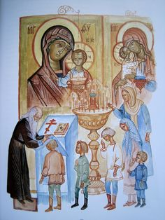 """Children's book - """"The Path to Confession"""" by Fr. Artemy Vladimirov, pastor of All Saints Church in Moscow, is full of gorgeous watercolor illustrations, done by by G.A. Skotina in a traditional  iconographic style..."""