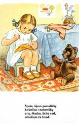 """Moj macik"" Z. Razusova-Martakova , Mlade leta Illustration from my favourite children's book called ""My teddy"" written by Z.Alexandrov and illustrated by E. Uchanov published by Mlade leta in 1953 Children's Book Illustration, Book Illustrations, Childhood Memories, Winnie The Pooh, Childrens Books, Fairy Tales, Disney Characters, Fictional Characters, Preschool"