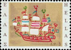 1966 Ελληνικά γραμματόσημα**Καράβι σε κέντημα από την Σύρο Τεμάχια : 8.000.000