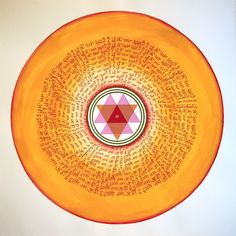 Sanskrit mantra mandala.....Om Hrim Dum Durgaye Namah....❤️☀️. (pr. OM DOOM DOOR-GA-YAY NAR-MAR-HAR) This mantra can be used as an appeal to the great Mother Goddess for her protection. It can be used in general circumstances where some degree of protection is desired, for oneself or for others.