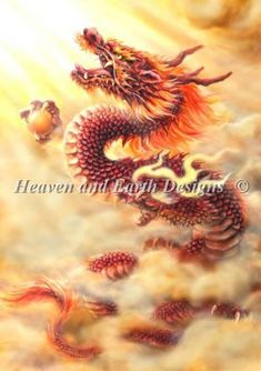 Red Dragon (HAED)