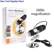 High Quality New Zoom Microscope 8 LED USB Digital Handheld Magnifier Endoscope Camera. Digital Microscope, Biological Microscope, Usb, Lab Equipment, Life Science, Cool Gadgets, Plastic Case, Wolves, Industrial