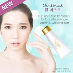NCHANT GOLD MASK is a luxurious regimen infused with Gold, Diamond powder and Collagen for a firmer and more radiant skin with an opulent glow. Nlighten Products, Radiant Skin, Skin Treatments, Glowing Skin, Collagen, Whitening, Lipstick, Powder, Gold
