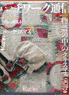Patchwork Quilt Tsushin - CRAW WELL - Picasa Web Albums
