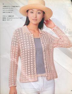 As Receitas de Crochê: Casaco de crochê em linha
