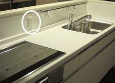 コンセントキッチン上 Modern Interior, Interior Architecture, Interior Design, Home Organization, Home Kitchens, Kitchen Dining, Diy And Crafts, House Plans, Sink