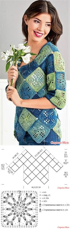 A blue-green pullover from grandmother's squares. (knitting by a hook) - the Country of Mothers // Лариса Беднарская Crochet Poncho Patterns, Crochet Coat, Crochet Cardigan Pattern, Crochet Blocks, Crochet Jacket, Crochet Squares, Crochet Clothes, Crochet Stitches, Crochet Vests