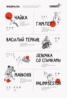 Book cover layout design typography 47 ideas for 2019 Layout Design, Web Design, Logo Design, Cv Inspiration, Graphic Design Inspiration, Poster Layout, Book Layout, Buch Design, Photocollage