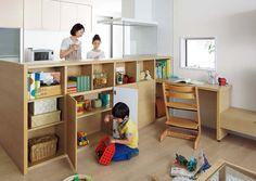 リビング収納タイプ Basement Renovations, Shelving, Kids Rugs, House Design, Children, Interior, Kitchen, Minimal, Home Decor