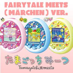 BANDAI Tamagotchi Meets Marchen Meet Fairy tale ver IMPORT JAPAN Yellow