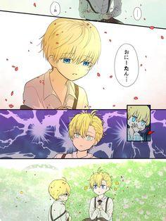 Anime Child, Anime Art Girl, Cute Anime Guys, Anime Love, Queen Anime, Im A Princess, Familia Anime, Romantic Manga, Atticus
