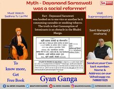 Myth - Dayanand Saraswati was a Social Reformer! Fact - Dayanand Saraswati Used to Smoke Hookah. He was addicted to cannabis. He used to remain intoxicated under its effect. Whereas the truth is that Intoxicants are obstacles in the Bhakti Marga. Quran Sharif, Sa News, Wednesday Wisdom, Holy Quran, English Language, Cannabis, The Creator, February, Spirituality